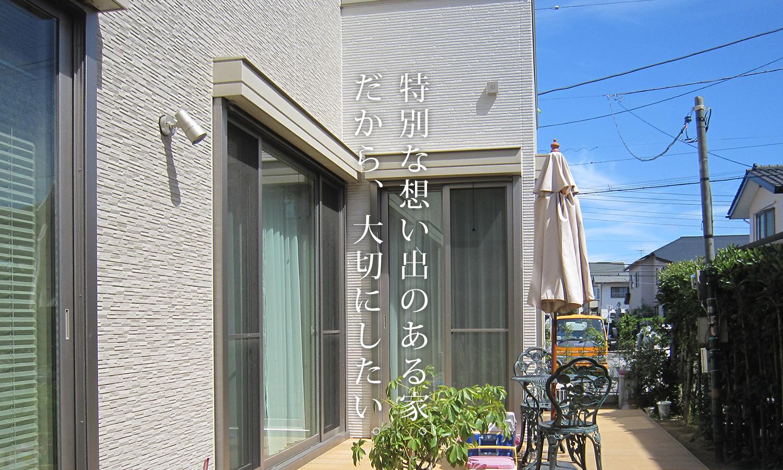 福岡市の曳家工事 江藤組
